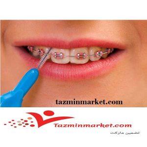 خرید و قیمت مسواک بین دندانی اورال بی