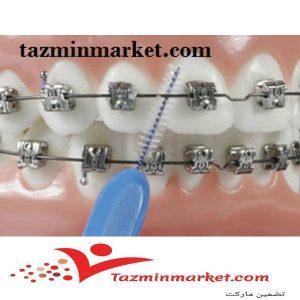 خرید اینترنتی مسواک اورال بی بین دندانی toothbrush