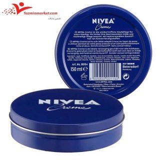 کرم مرطوب کننده نیوآ 150میل فلزی nivea cream 150mill