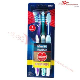 قیمت و خرید مسواک اورال بی pro health oral b toothbrush