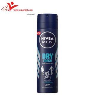 اسپری ضد تعریق مردانه نیوا درای فرش nivea dry fresh